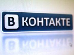 Уголовная статья за размещение музыки ВКонтакте?