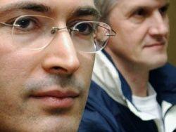 Репортаж из камер Ходорковского и Лебедева