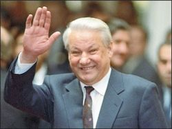 В Екатеринбурге устанавливают памятник Борису Ельцину