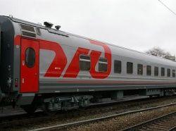 Глава РЖД поддерживает полный запрет на курение в поездах