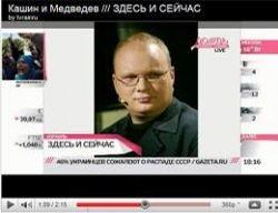 Кашин. Расчленители России - в президентском пуле