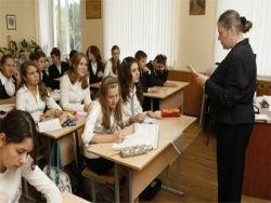 Госдума уберегла школьников от лишнего ЕГЭ