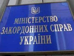 МИД Украины обязал депутатов сдать дипломатические паспорта