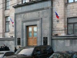 РФ утвердила проекты по продаже квот на парниковые газы