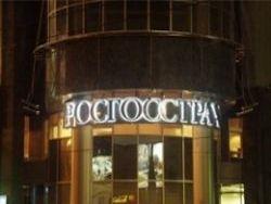 Росгосстрах планирует стать конкурентом Сбербанка