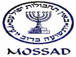 Откровения бывшего главы  Моссада
