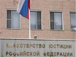 В России собираются ликвидировать Объединение украинцев