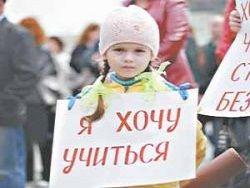 КПРФ обсудила вопросы образования России