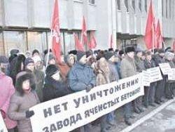 """Рабочие """"Форда"""" и """"Ниссана"""" поддержали """"Йура Корпорейшн Рус"""""""