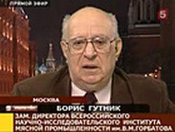 Голосование: 70% россиян не знают из чего делают колбасу
