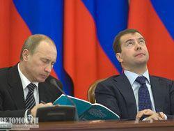 Открытое письмо-ультиматум Путину и Медведеву