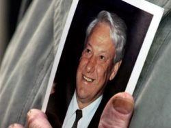 На юбилей Ельцина представят его первую научную биографию