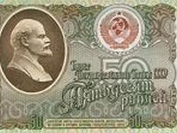 Павловская денежная реформа была авантюрой
