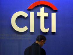 Citigroup назначит нового президента