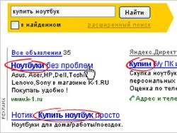 """Доходы """"Яндекса"""" от контекстной рекламы выросли в полтора раза"""