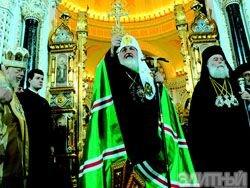 Патриарха Кирилла в президента России?
