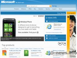 Microsoft кардинально меняет интерфейс домашней страниц