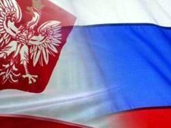 Россия и Польша - родня или враги?