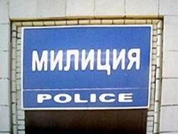 Прокуроры проверят декларации о доходах будущих полицейских