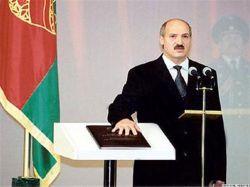 Участие в инаугурации президента Беларуси подтвердили 3