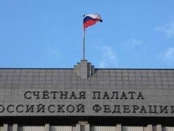 Счетная палата проверила расходы бюджета в Абхазии