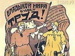 Заводские и колхозные профсоюзы признаны экстремистскими