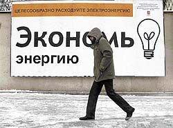 Банковская коммисия подорожала в Москве в 25 раз