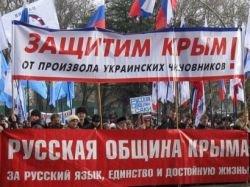 Всекрымский референдум. 20 лет борьбы
