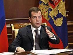 Медведев: отказ от англицизмов в русском языке - глупость