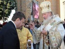 Янукович получит $50 тыс. премии от патриарха Кирилла