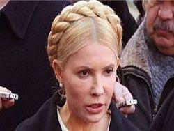Тимошенко: нелады власти прикрывают непонятными взрывам