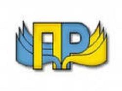 РФ: украинским организациям не следует лезть в политику