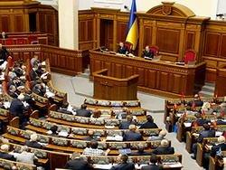 Депутаты Верховной Рады начинают бояться народа