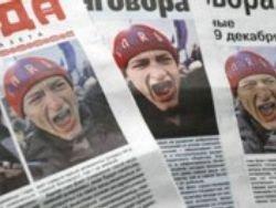 Апофеоз лжи: обсуждение статьи о Площади в Белоруссии