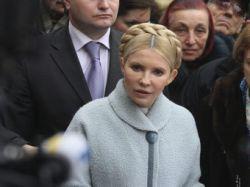 Юлия Тимошенко увидела в макеевских взрывах происки властей