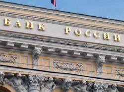 Открытие нового банка в России обойдется минимум в 300 млн рублей