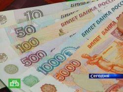 В России стали находить меньше фальшивых рублей