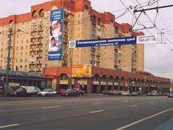 Власти Москвы предложили к 2013 году убрать все перетяжки