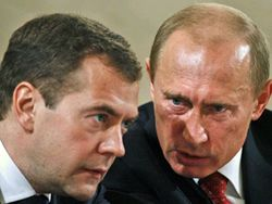 Инопланетная власть Российской Федерации