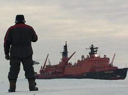 Права России на ее часть арктического бассейна не оспариваются
