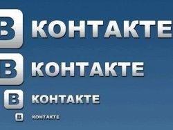 """Дело пользователя """"Вконтакте"""" станет показательным?"""