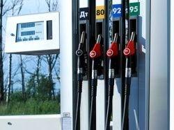 Бензиновая пошлина: за и против