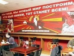 Москва с советским привкусом: почему живет ностальгия по СССР
