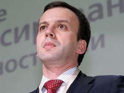 Дворкович: я не предлагаю отменить стипендии студентам