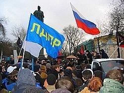 ЛДПР проведет акцию протеста против отмены стипендий