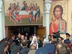 Патриарх Кирилл освятит знамёна русского казачества