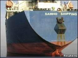 Южнокорейский спецназ отбил у пиратов грузовое судно