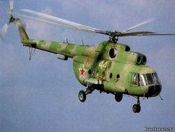 Вертолет Ми-8 Министерства обороны рухнул под Иваново