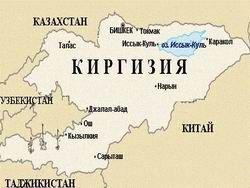 Число русских в Киргизии стремительно сокращается