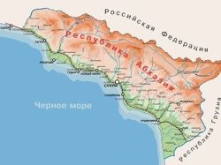 Россию косвенно признали оккупантом